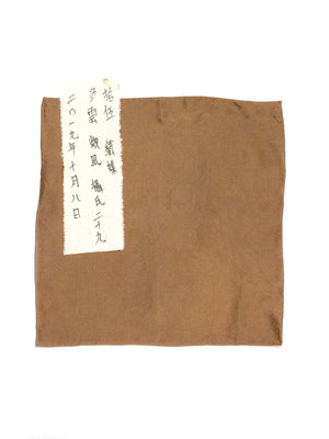 Hu Xiaoyuan - Limited-edition silk pocket square dyed with shoulang yam | 限量版胡曉媛莨染真絲口袋方巾