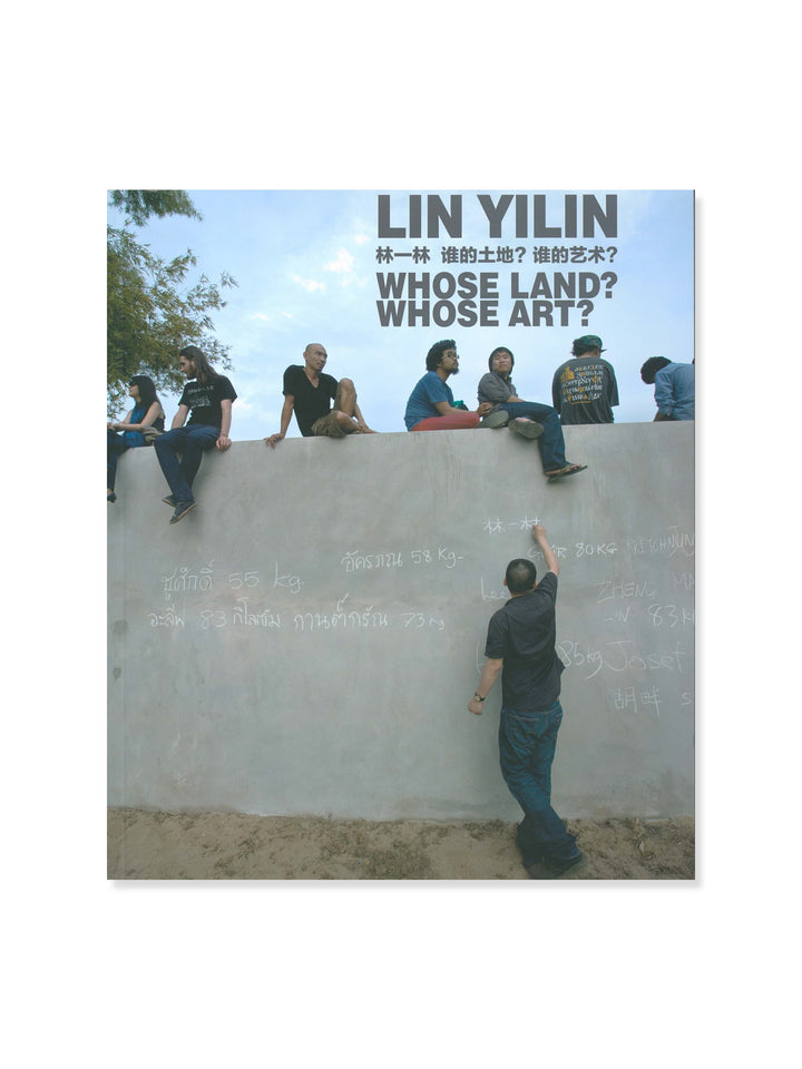 Lin Yilin: Whose Land? Whose Art? | 《林一林:誰的土地?誰的藝術?》