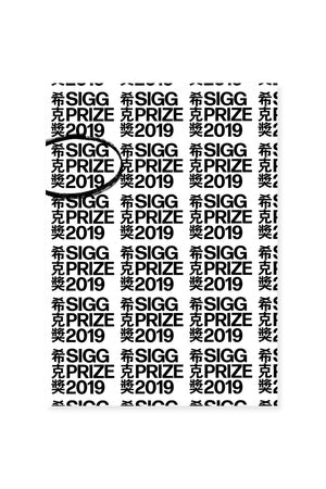 Sigg Prize 2019 exhibition catalogue-book-《希克獎 2019》展覽圖錄-書-01
