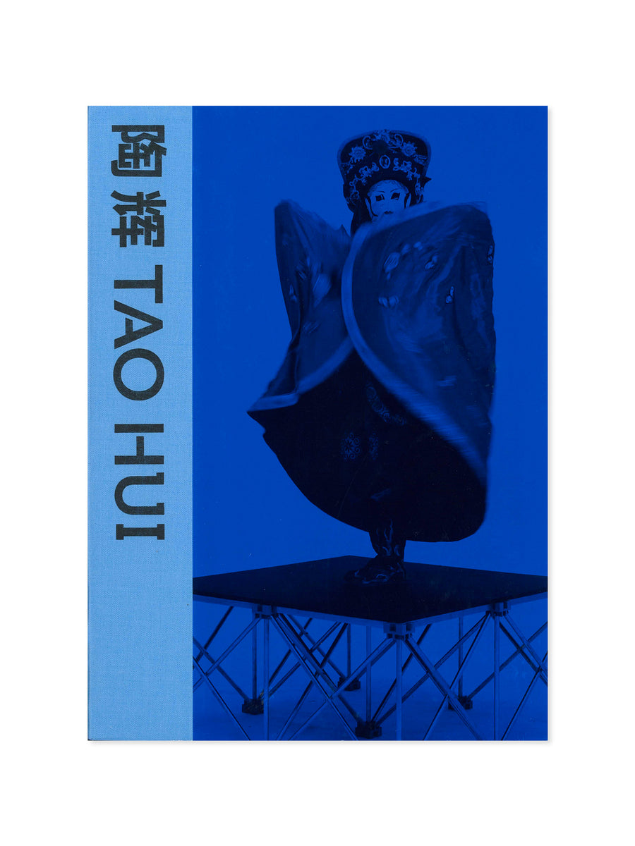 New Directions: Tao Hui | 新傾向:陶輝