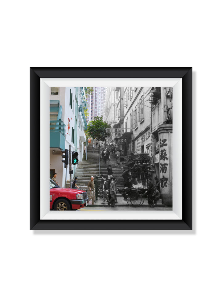 May Fung - 'Ladder Street' Art Print | M+ Shop | Exhibition Special | Collaboration with Artist