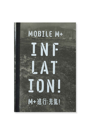 Cover of Mobile M+: Inflation!