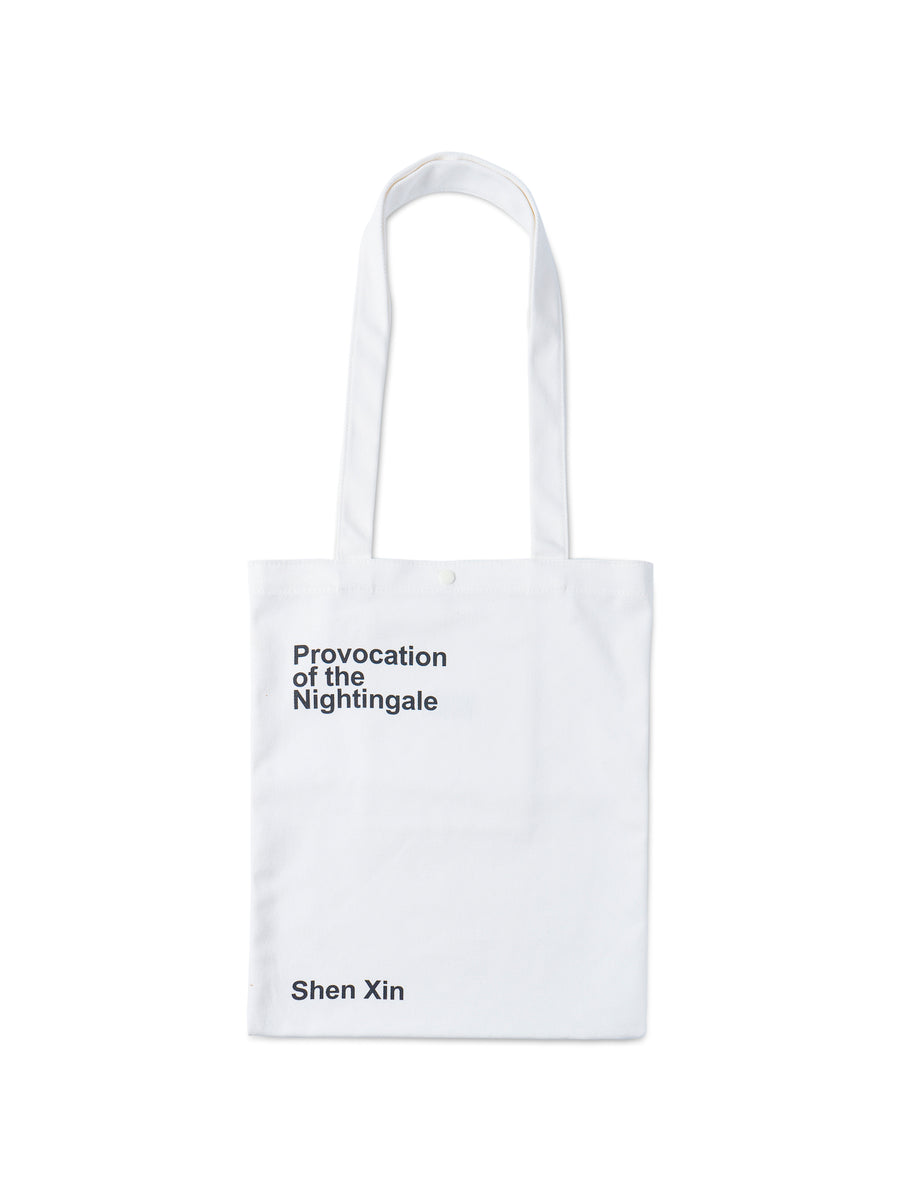 Shen Xin - 'Provocation of the Nightingale' tote bag | 沈莘《夜鶯的挑釁》手提袋