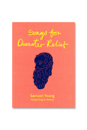 Samson Young: Songs for Disaster Relief Hong Kong in Venice