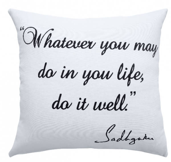 Inspirational Pillow /AD SG 101 IVR 20