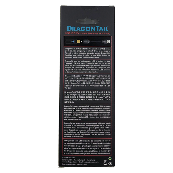 AudioQuest DragonTail USB 2.0 Extender Cable