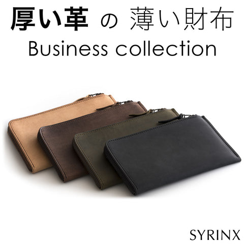 HITOE Long Wallet [Business collection]