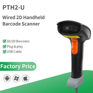 Wired Barcode Scanner Handheld 2D for supermarket and retails store