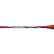 yonex arcsaber 11 powerful racket for smash