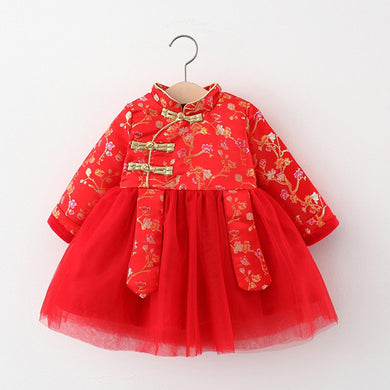 Toddler Baby Kid Girl Lunar Chinese New Year