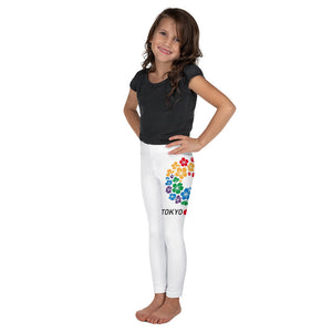 Children Activewear