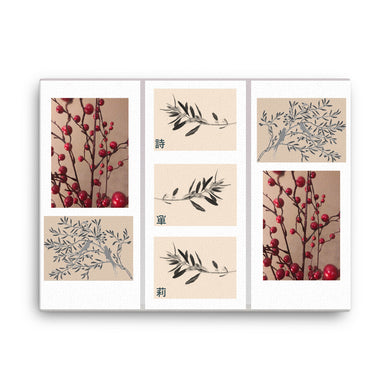 Winter Berry Japanese Mural Canvas