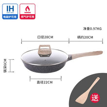 Load image into Gallery viewer, Non-stick frying pan milk soup pot kit household electromagnetic oven korean cookware for table aluminium cooking pots