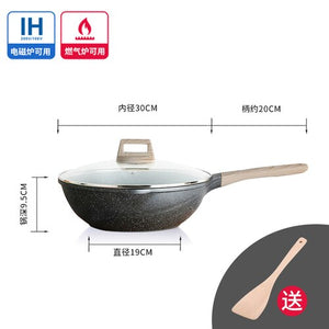 Non-stick frying pan milk soup pot kit household electromagnetic oven korean cookware for table aluminium cooking pots