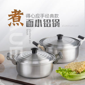 Household old small aluminium breakfast milk pot Korean short soup rice instant noodle thickened double ear gas stove dry pan