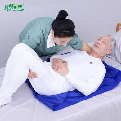 Slide Sheet Patient Transfer Mat Move Up and Down Mobility Carers Easy Mover Disablity Aids