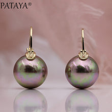 Load image into Gallery viewer, PATAYA New Round AB Imitation Pearls Long Earrings 585 Rose Gold