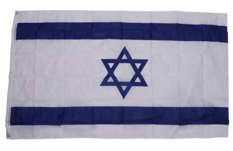 Israel Flag 3ft x 5ft Hanging Flag