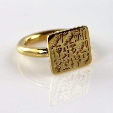 Ring of Priest Sienamun - Gold-Plated - Size 7.5