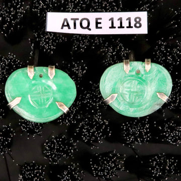 Antique Qing Dynasty Jade Long-Life Earrings