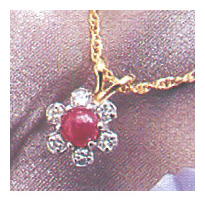 14k Garnet & Diamond Flower Pendant