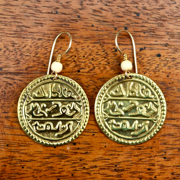 Vintage Laurel Burch Arabic Coin Gold-Plate Earrings