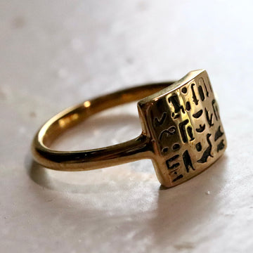 Ring of Royal Scribe Routy - Brass