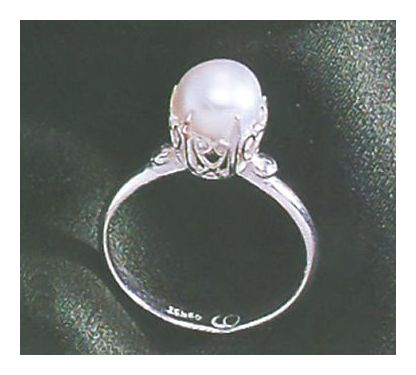 Plymouth Pearl Ring