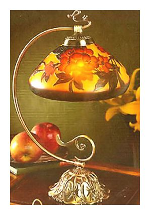Galle Reading Lamp