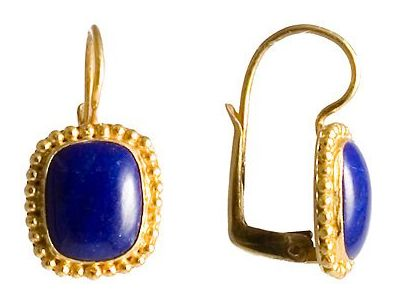 Afghan Prince Lapis Earrings Buy jewelry from Connoisseur of Silver Jewelry shop