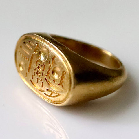 Ring Tut - Brass