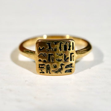 Ring of Royal Scribe Routy - Gold