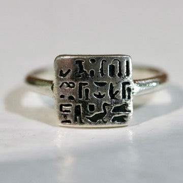 Ring of Royal Scribe Routy - Silver