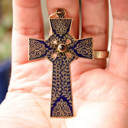 Morning & Evening Cross Necklace