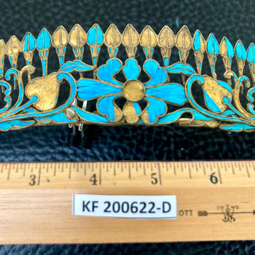 Antique Qing Dynasty Tian-Tsui Tiara 200622-D