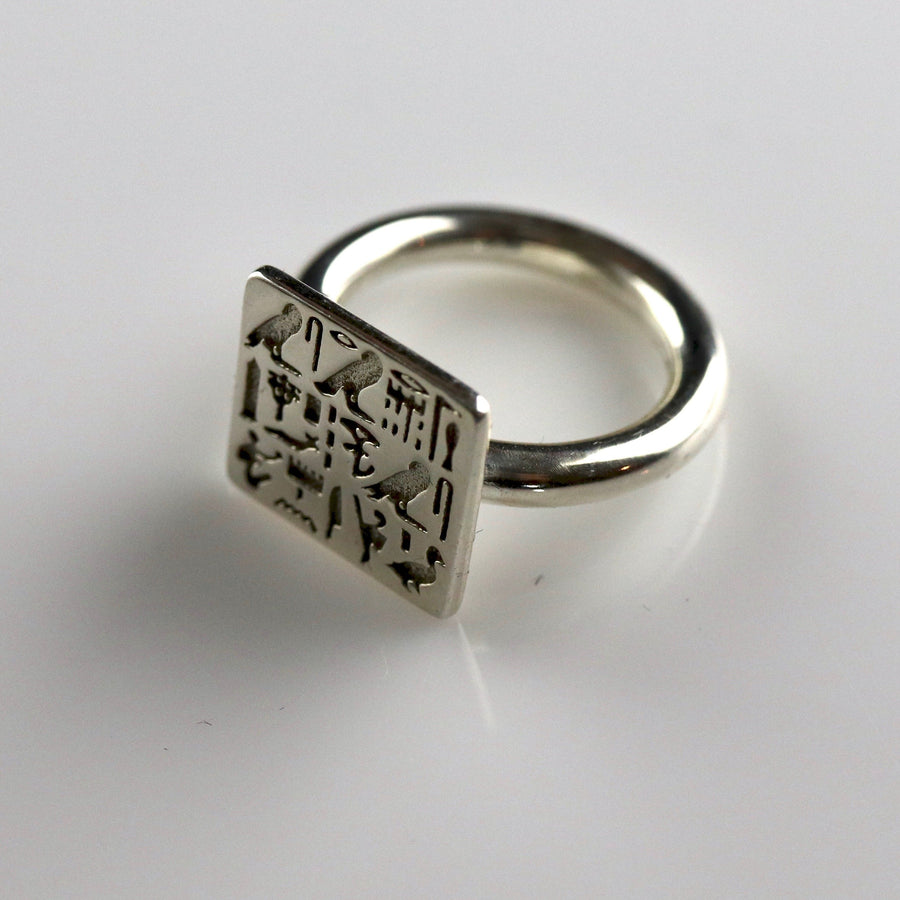 Ring of Priest Sienamun - Silver