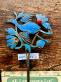 Antique Qing Dynasty Tian-Tsui Hair Pin
