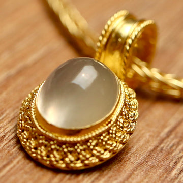 Avonlea Moonstone Necklace
