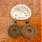 Vintage Laurel Burch Chinese Coin Earrings