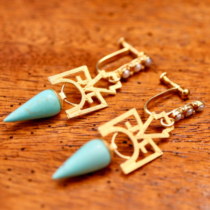 Russian Art Deco Screw Back Earrings