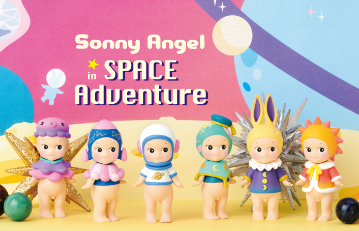 New Release:『Sonny Angel in Space Adventure』