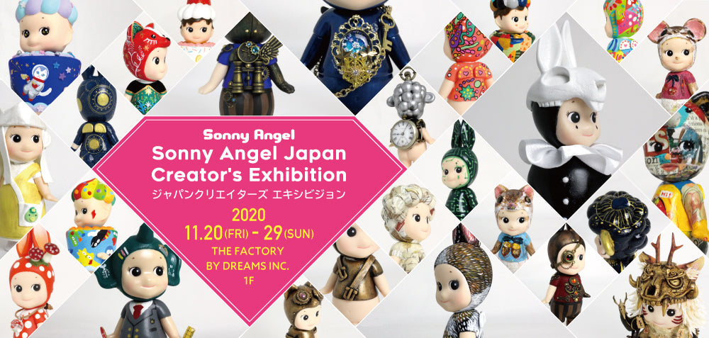 Sonny Angel Japan Creator's Exhibition 2020