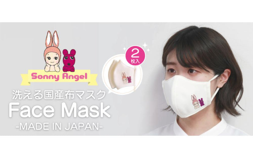 Sonny Angel Face Mask