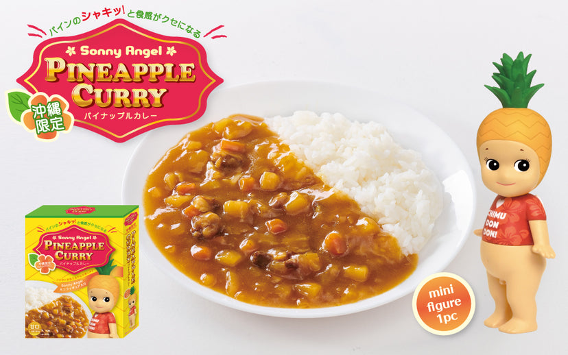 Pineapple Curry with Okinawa series mini figure