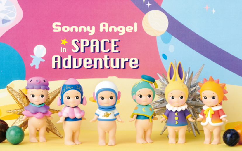 Sonny Angel in Space Adventure 2020