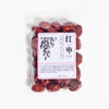 红枣 Red Dates / Jujube