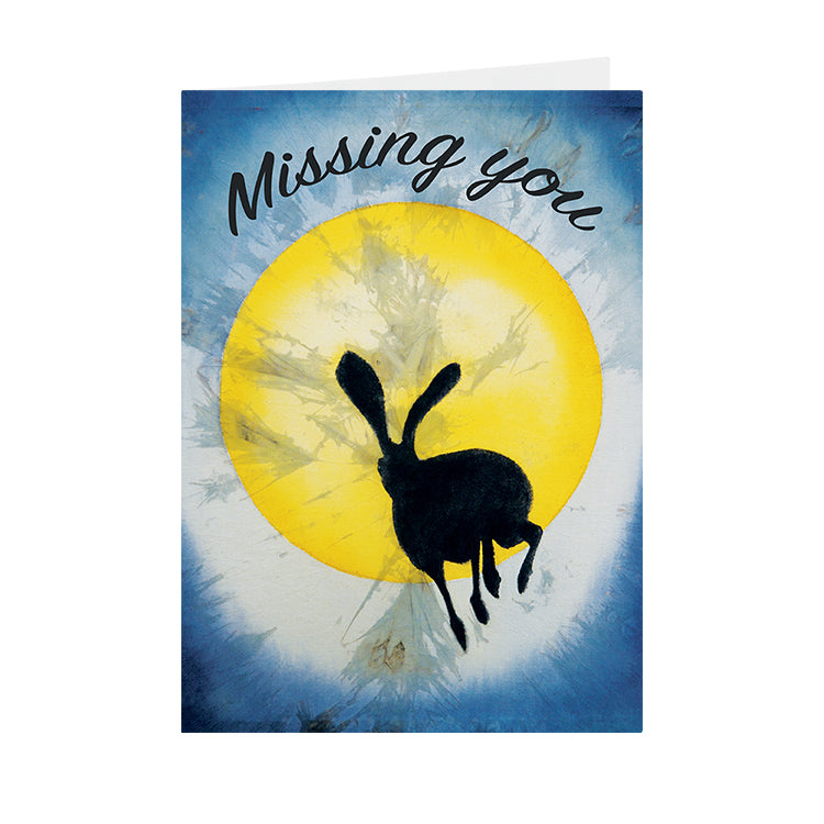 Silhouettes - Missing You - Greeting Card - V_21