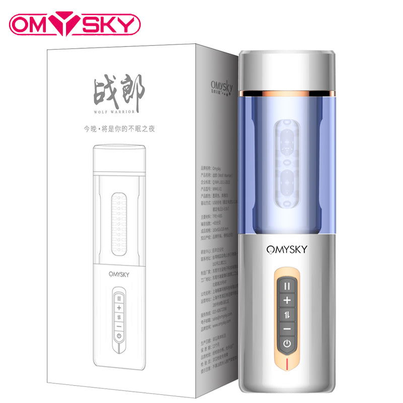 OMYSKY Intelligent Male Masturbator Sex Toys For Men Bluetooth Interact With Phone Real Vagina Pussy Handsfree Adult Sex Product