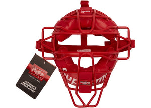 Supreme Catchers Mask