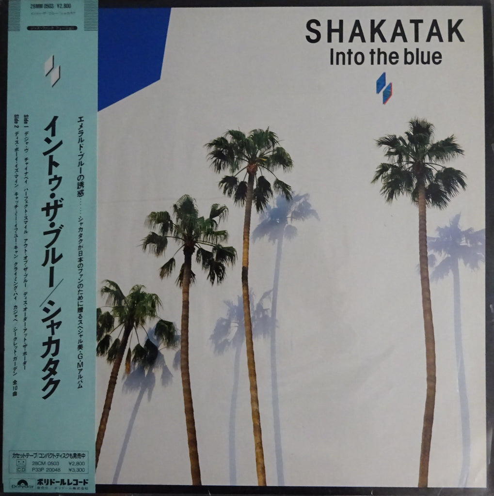 Shakatak ‎– Into The Blue